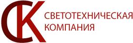 Светотехническая компания ООО Днепр